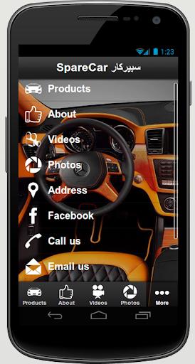 SpareCar Style your car