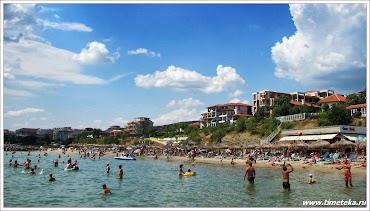 Пляж. Святой Влас. Болгария. www.timeteka.ru