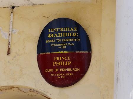 21. Locul de nastere al Printului Philip.JPG