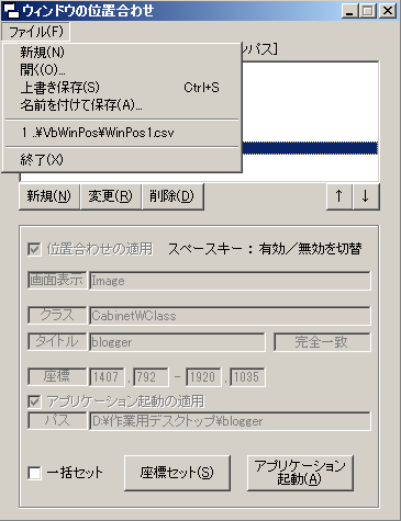 windowsitikioku4