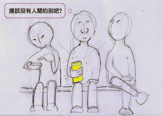 Urine00.jpg