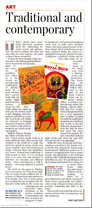 The Hindu Daily Chennai Edition Page No 8 Sunday Magazine Dated  Sunday 28th Oct 2012 Childrens Books