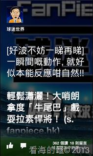 Screenshot_2013-04-13-16-10-00