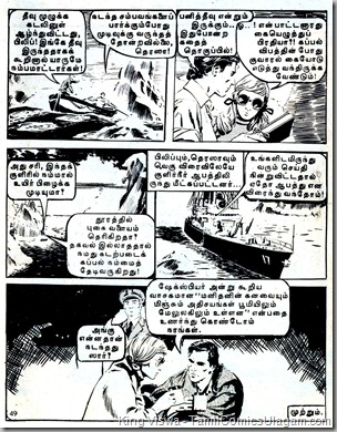 Muthu Comics Issue No 74 Panithevin Devadhaigal A Phil Corrigan Adventure Page 49