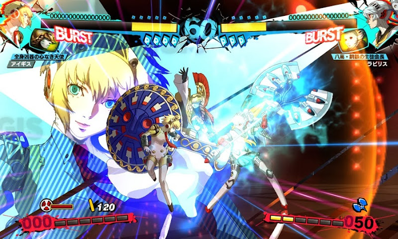 Persona-4-The-Ultimax-Ultra-Suplex-Hold_2013_09-26-13_028