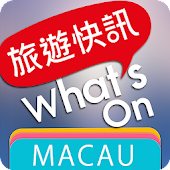 What's On, Macau