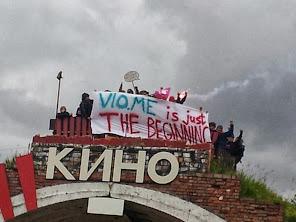 Διεθνείς δράσεις αλληλεγγύης στον αγώνα των εργατών της ΒΙΟΜΕ