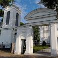 Bažnyčios komplekso statiniai bažnyčia, šventoriaus vartai, varpinė.jpg
