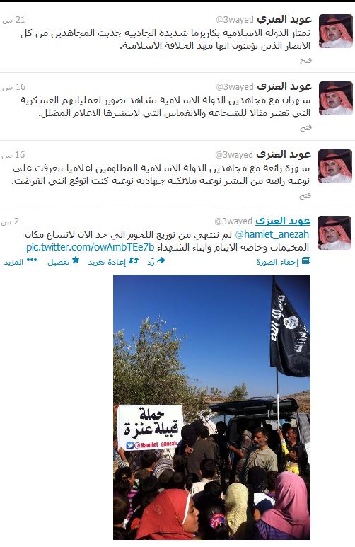 هام ... حقيقة دولة العراق والشام مع موسى العمر 3