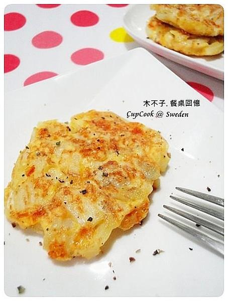 起司馬鈴薯煎餅 potato hash 成品 (4)