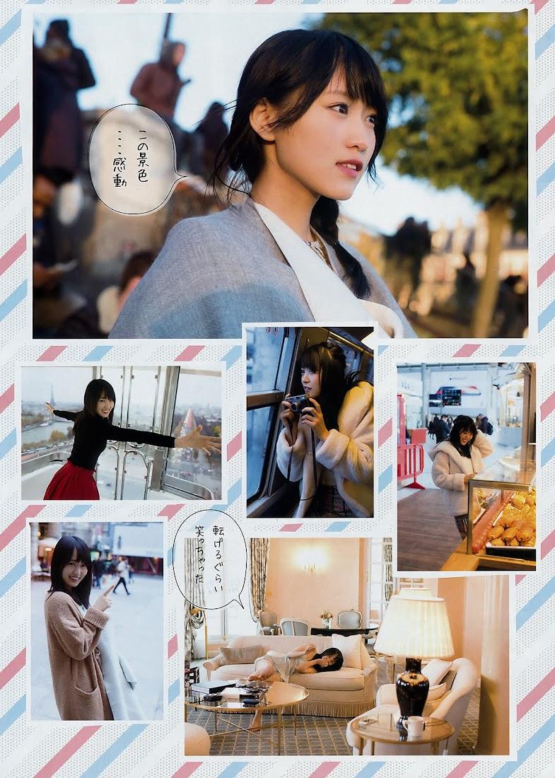 [Young Magazine] 2018 No.27 牧野真莉愛 菅井友香