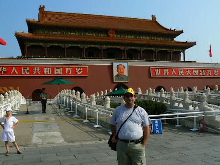 Obiective turistice Beijing: intrare Orasul Interzis