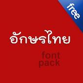 Download Full FlipFont Thai Font Style  APK
