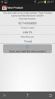 Screenshot of Barcode Expiration Date