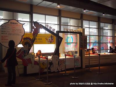 "漫畫之神てづか おさむ ~ 台中國立台灣美術館""手塚治虫的世界特展"" Anime & Comic & Game 區域 博物館 台中市 嗜好 娛樂 手塚治虫 旅行 會展 西區"