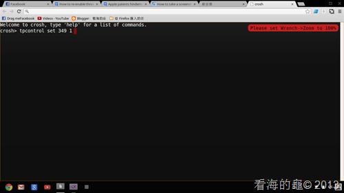 Screenshot 2013-03-14 at 18.02.00
