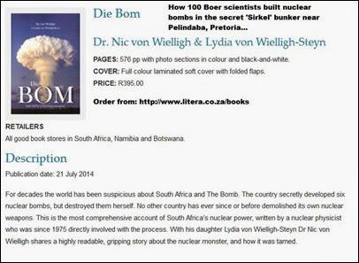 NuclearBombsSouthAfricaBookByScientistVonWiellighDIEBOMpublishingDetails