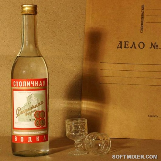how-to-drink-vodka-31