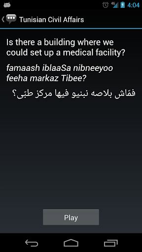 【免費通訊App】Tunisian Civil Affairs Phrases-APP點子