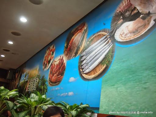 【食記】苗栗阿水飯店海鮮餐廳@後龍台鐵TRA後龍 : 口味與食材都還算不錯的海鮮餐廳 中式 區域 午餐 台式 合菜 客家料理 後龍鎮 晚餐 海鮮 苗栗縣 飲食/食記/吃吃喝喝