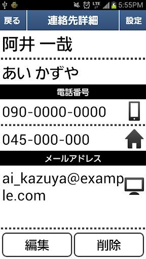 Big Telephone Directory 3.6 Windows u7528 2