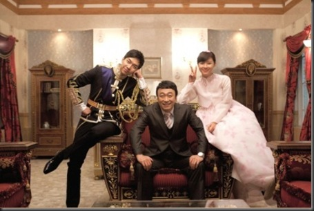 20120409-The-King-2Hearts_2