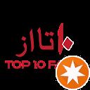 buy here pay here Santa Clara dealer review by Top 10 Farsi