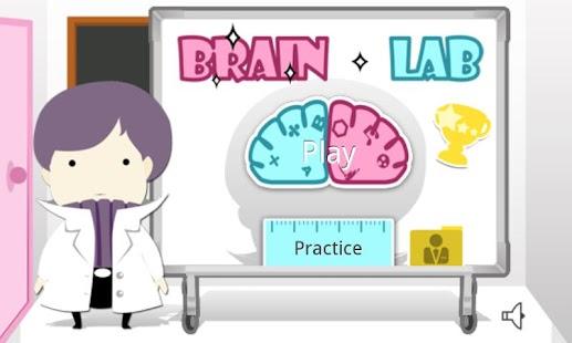 左右腦實驗室 - 專業版