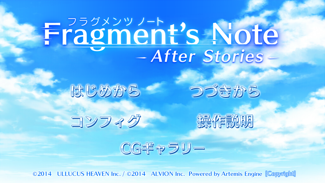 Fragment's Note -AfterStories-- screenshot