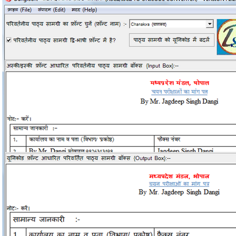Alt code for typing special character code in hindi | alt code.