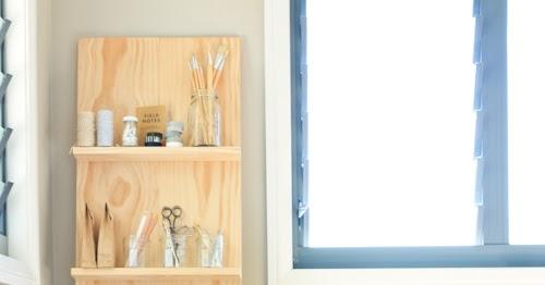 DIY Shelf System for the Study