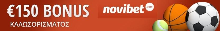 Νοβιμπετ μπονους