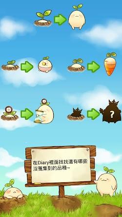 Screenshot_2012-12-02-19-16-29.jpg