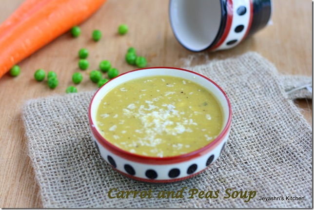 carrot and peas soup