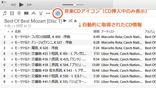 itunes12_music01