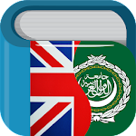 Arabic Dictionary / Translator 5.4.0 Apk