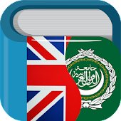 Arabic English Dictionary & Translator Free
