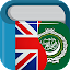 Arabic English Dictionary 4.1.0 APK for Android