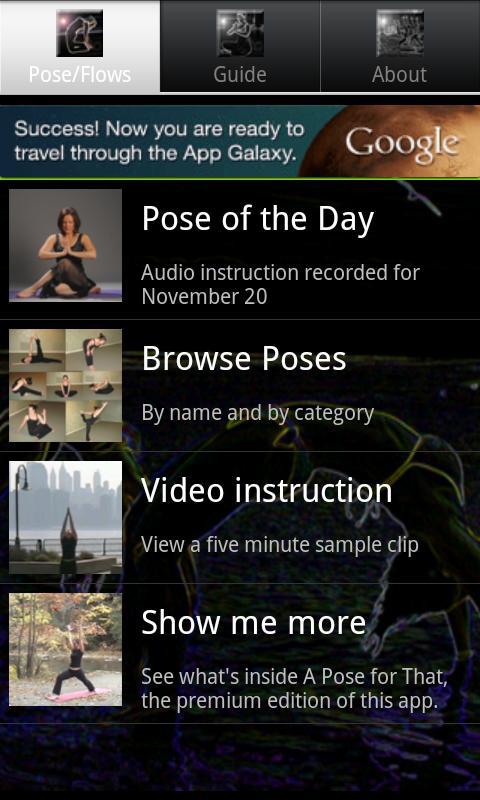 Yoga-pedia - screenshot