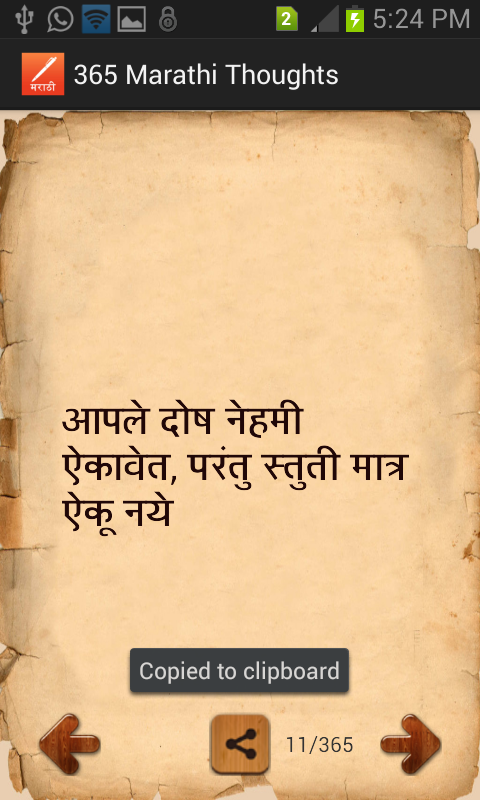 Best Marathi App Android Apps On Google Play
