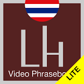 Thai Language Hostess Lite