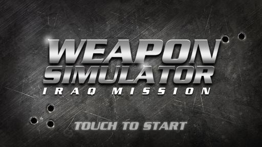 Weapons Simulator - Iraq