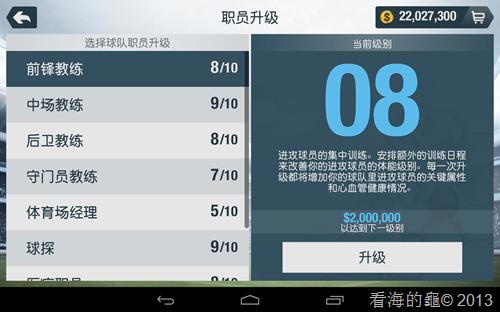 Screenshot_2013-09-26-20-28-51