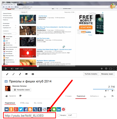 url видео youtube