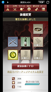 Screenshot_2013-01-11-12-44-49.png