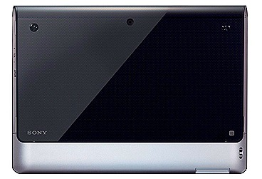 Sony Tablet S Singapore price