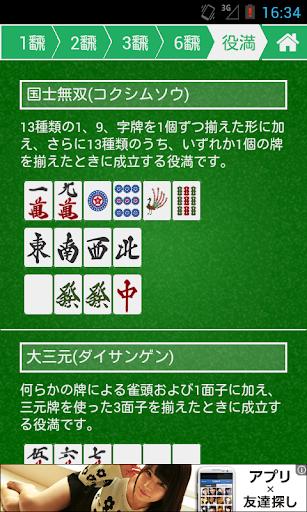 u96c0u70b9 1.1.0 Windows u7528 5