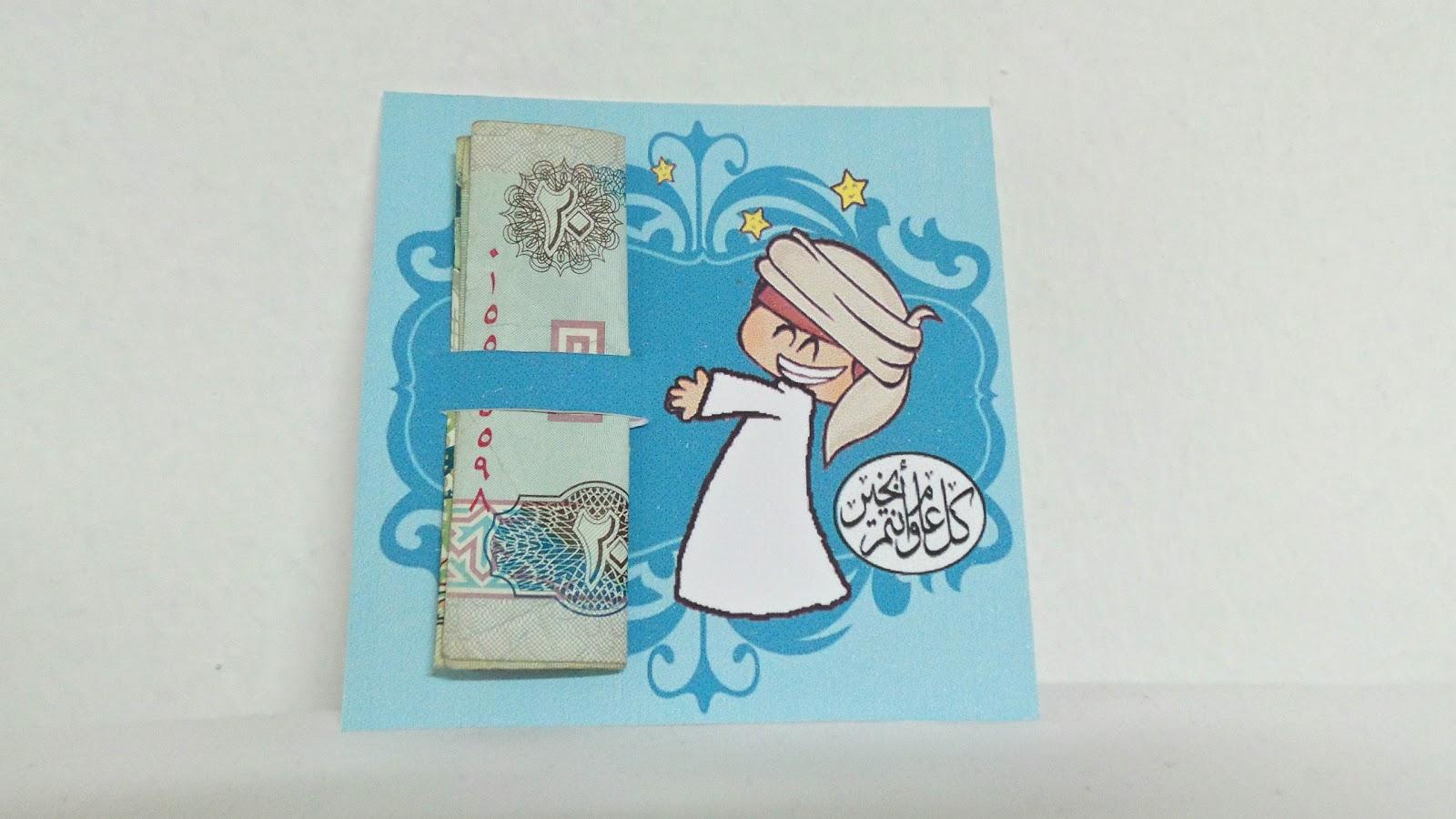 Cuties Gifts Cuties Uae أظرف عيدية
