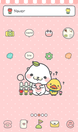 아기수달 앙팡 도돌런처 테마