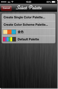 colorpicker17